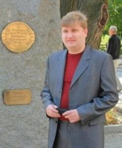 Олександ_Андрущенко